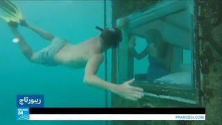 فندق تحت الماء في أفريقيا.. الغوص في الحياة البحرية