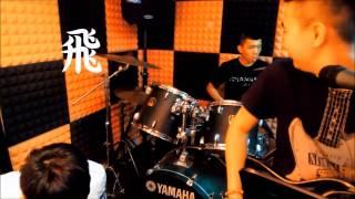 Publication Date: 2013-03-13 | Video Title: 聖保羅書院學生會學生雙週2013活動直擊- Band Sho