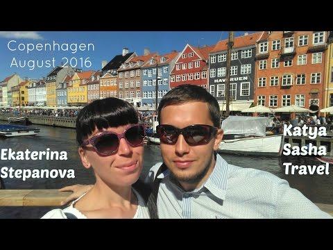 COPENHAGEN VLOG AUGUST 2016 (PART 1) and a bit of Kaunas