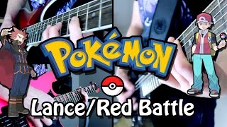 Download Champion Lance/Red Battle - Pokémon G/S/C (Guitar Cover) MP3 song and Music Video