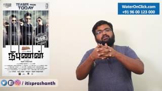 Nibunan review by prashanth