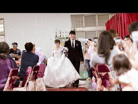 2020 0517  迎娶婚宴微錄影