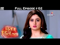 Dil Se Dil Tak - 31st January 2017 - दिल से दिल तक - Full Episode (HD)