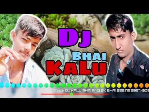 New Trance Sound 🔊🔊 Check✔✅✔ Dangers Mixing Dj Kalu Bhai Ajmer Dj Firoj Khan Dj R S Nuriyawas.....
