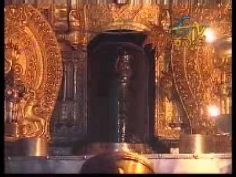 Dharmasthala - Pooja Vidhana
