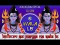 2018 Bolbum Se Panga Na Sala Le | E Wala Le | Full To Dance Remix By(Djsani) | Mp3 And Flp