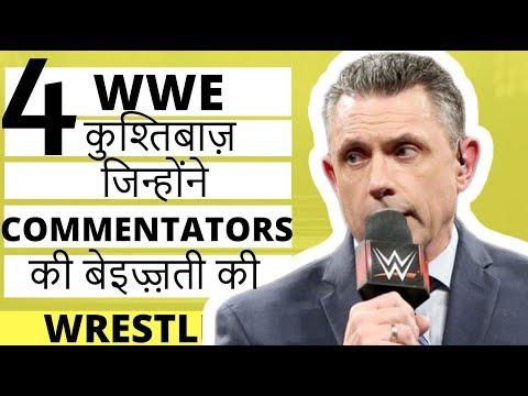 WWE 2018 RAW Commentator | Roman Reigns Brock Lesnar Royal Rumble 2018,Wrestlemania new,WWE in hindi