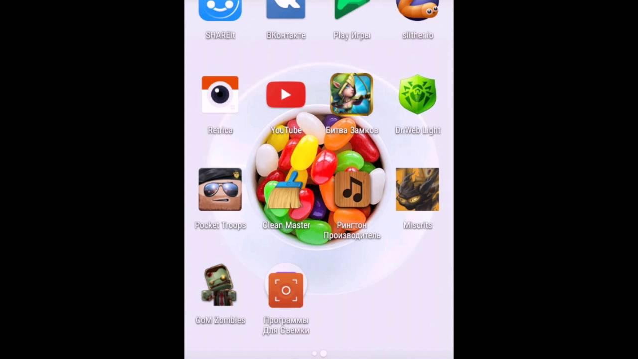 скачать крихак на айфон 5s