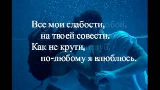 Егор Крид - Мне нравится (текст песни,lyrics)