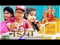 Haryanvi Song   Naiya 2   नईया 2   Renuka Panwar   Avadhesh Kumar   Amisha Chauhan   Naveen Tomar