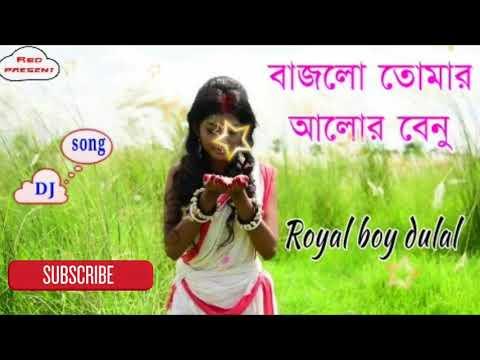 Bajlo Tomar Alor Benu | DJ Sk  Mix | Durga Puja 2018 | Royal Boy Dulal |