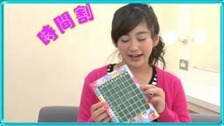 2月号ふろくはスーパー友活セット♡ 黒板タブレット&2014年アプリ手帳 ...
