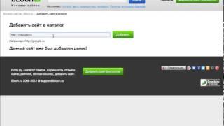 Бесплатный каталог сайтов   Bloch ru(, 2014-08-26T13:16:00.000Z)