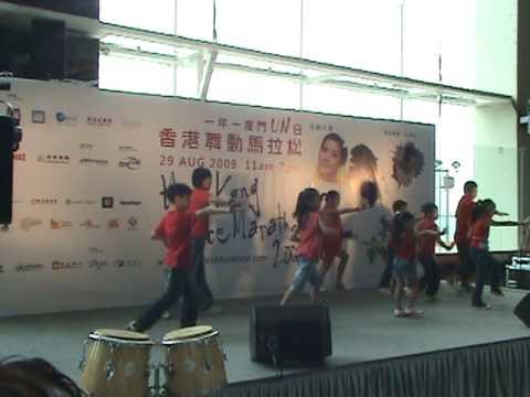HONG KONG DANCE MARATHON 2009 simba dance!