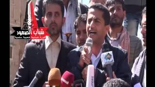 كلمة الناطق الرسمي لأنصار الله أمام الوسائل الإعلامية والمشاركين في المسيرة المطالبة بإسقاط الحكومه