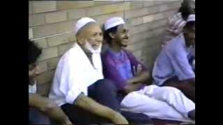 Pre Khutbah talk at University of Natal (Sheikh Ahmed Deedat)