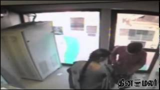 Thief Robbed Money And Jewellery From Woman At An ATM In Hyderabad