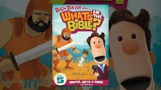 باك دنفر يسأل... ما هو في الكتاب المقدس ؟ 5: إسرائيل تحصل على الملك (1 & 2 صموئيل)