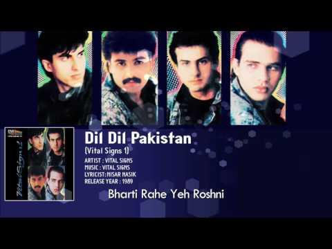 Dil Dil Pakistan (Lyrical) - Vital Signs 1