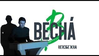 """документальный фильм """"В ТЕМНОТЕ"""""""
