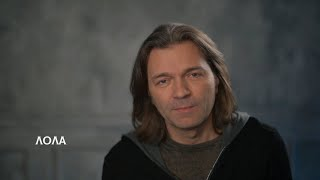 Дмитрий Маликов - По нотам. Лола