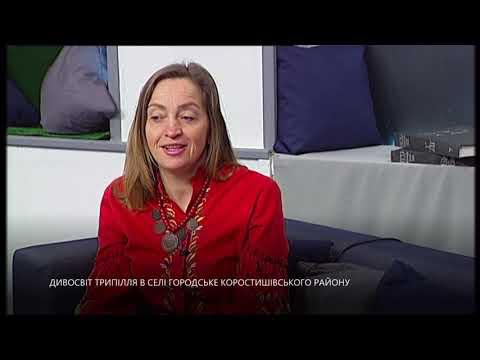 Телеканал UA: Житомир: Дивосвіт Трипілля
