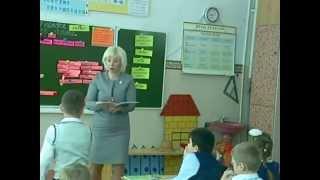 Урок литературного чтения во 2 классе. ФГОС. Учитель: Ивченко Ю. О.