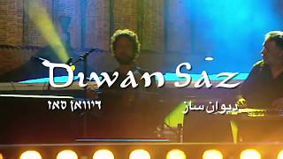 Diwan Saz -Sacred Contemporary  sounds from the Middle East-Introduction