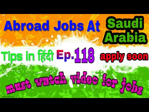 New 15 Jobs At Saudi Arabia, Best Opportunity in Gulf Countries, Abroad Jobs Tips In Hindi, 2017