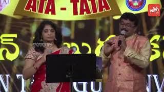 Divi Nundi Digivachina Song | Super Hit Telugu Songs Performance at ATC 2018 | YOYO TV Channel