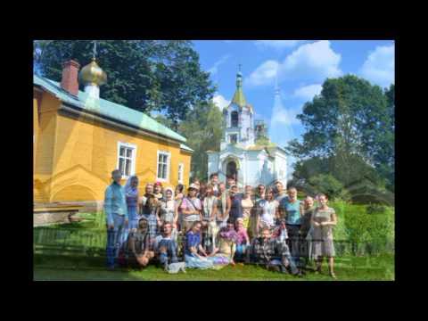 Детские лагеря на лето 2018. Детские лагеря в Польше