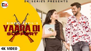 New punjabi Song 2021 Yaara di support Dimpal Yaara Di Support (Teaser) | Dimpal Kapil & Kajal Saini