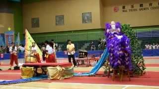 第21屈全港公開學界龍獅藝錦標賽 中學獅藝地青組 10