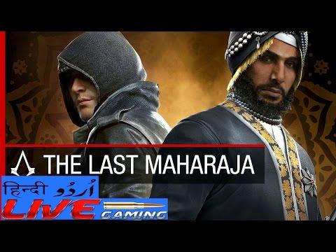The Last Maharaja | Assassin's Creed Syndicate - URDU