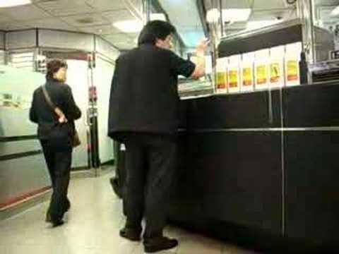 Madman in Hong Kong Bank(Lok Fu)