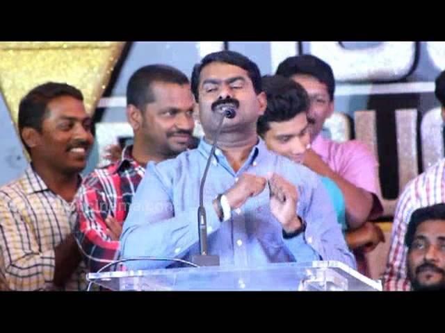 Dir Seeman @ Nagaraja Cholan M.A., M.L.A. (Amaithipadai Part-2) Audio Launch