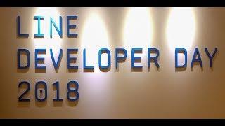 Fitur LINE yang Mungkin Belum Kamu Tau! | Diundang ke LINE Developer Day 2018, Tokyo!