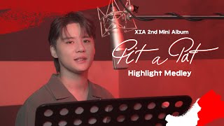 [스포라이브] XIA(준수) 2nd Mini Album [Pit A Pat] 미니앨범 모아보기 Zip
