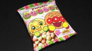 栗山米菓 アンパンマンのひなあられ 25g thumbnail