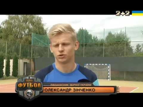 Там думають лише про футбол: Олександр Зінченко про враження від роботи з МанСіті