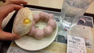 5. Mister Donut, They