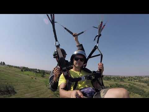 Парний політ на параплані Одеса