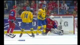МЧМ-2011. Швеция-Россия 1\2 финала.Голы.wmv