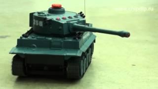 Infraqizil bilan RC urush tank ...