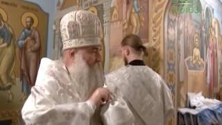 видео Крещение ребенка: правила, когда можно крестить, что нужно для крещения, одежда