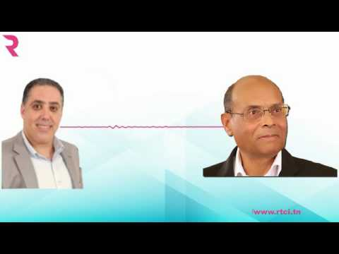 """Moncef Marzouki sur RTCI: """" Je ne regrette rien """""""