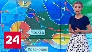 """""""Погода 24"""": снег и пик жары - Россия 24"""