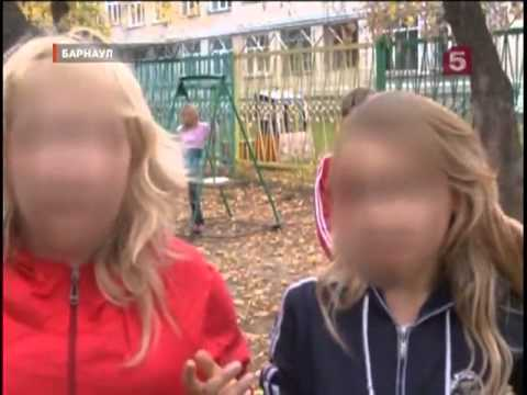 Девочке залили лицо спермой