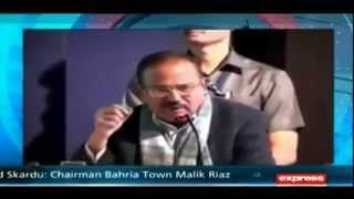 Indian Jems Bond In Pakistan - Pakistani Media