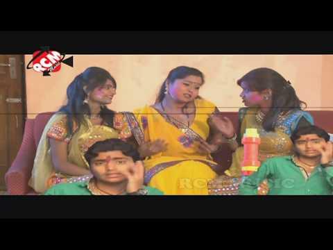 कल्पता CHHEDA न लबेदा घुसियाबता || Bhojpuri Holi Songs 2015 New || Mithu Marshal